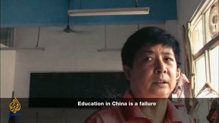 Chinese Education Is Pretty Damn Useless For Migrant Children