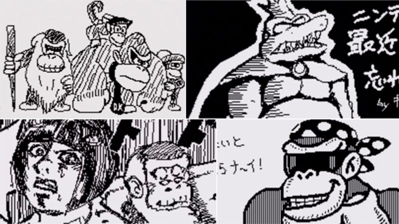 Check Out This Great Donkey Kong Miiverse Art