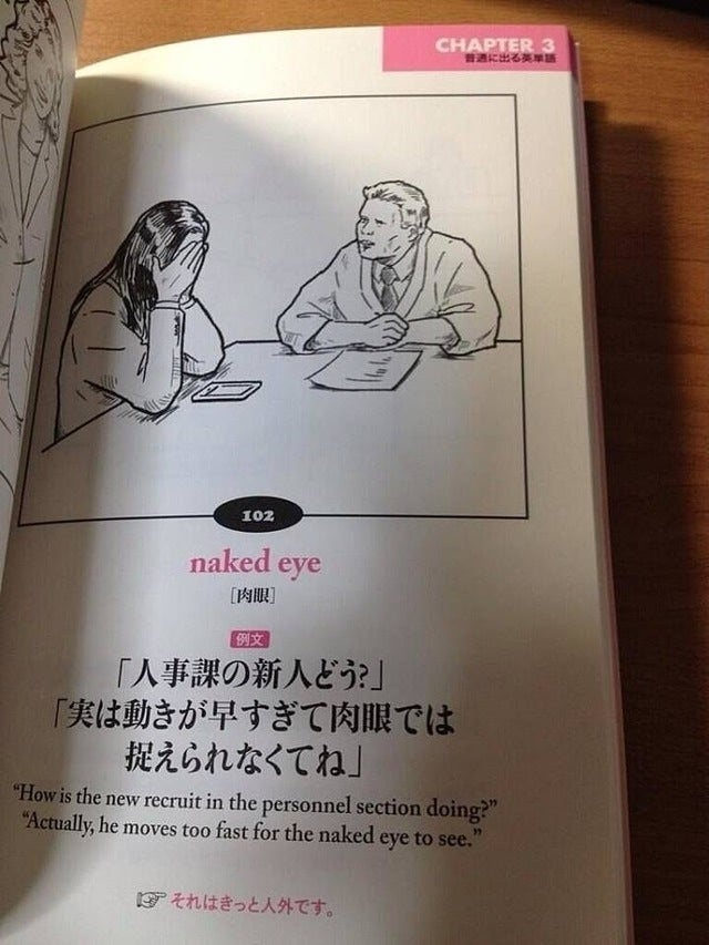 This Funny English Book Will Never Help You at School. Never.