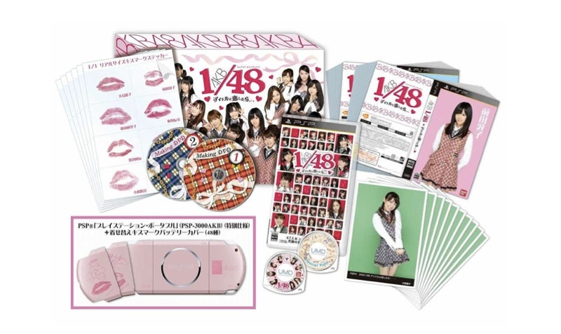 A Pricey PSP Bundle With 48 Girl Kisses