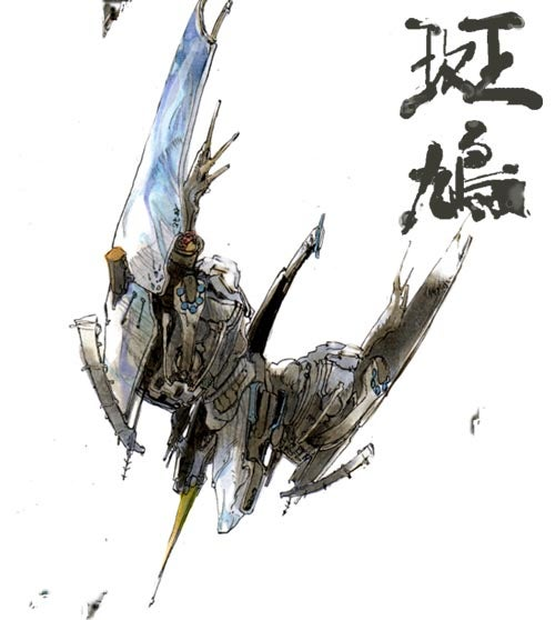 Treasure Yasushi Suzuki's Art From Games Like Ikaruga, Sin & Punishment