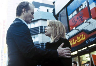 What Did Bill Murray Whisper To Scarlett Johansson At The End Of Lost In Translation? Now We Know!