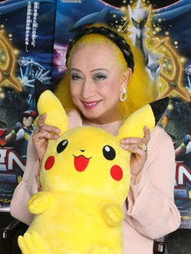 """I Am The Reincarnation of Pikachu"""