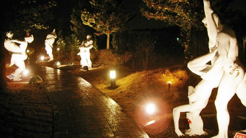 The Erotic Sculpture Garden of Korea: A Virtual Tour