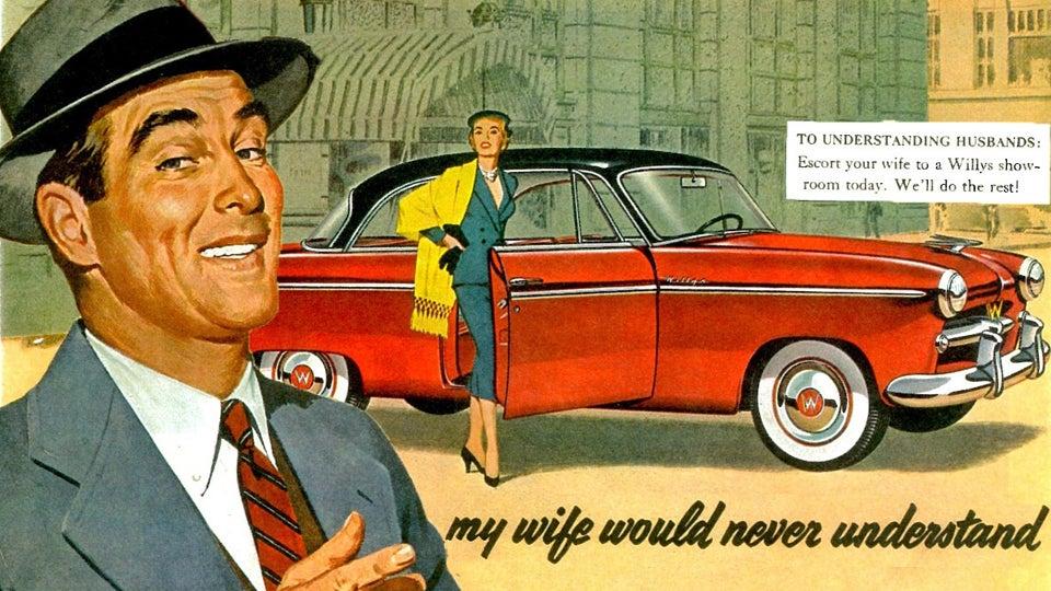 1950s car ads sexist