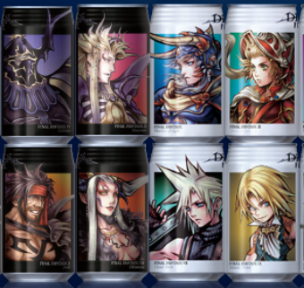For Relaxing Times, Make It Dissidia Time