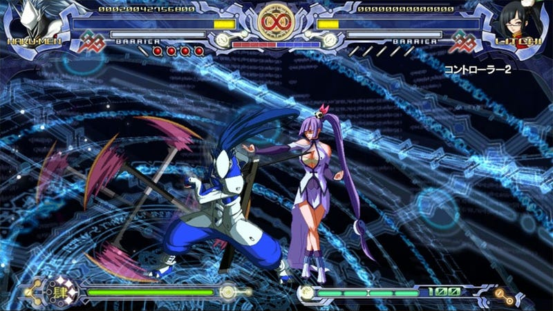 BlazBlue: Calamity Trigger Review: Rebel Yell