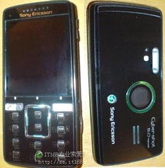 Sony Ericsson K850i: High on Megapixels, Low on Fat