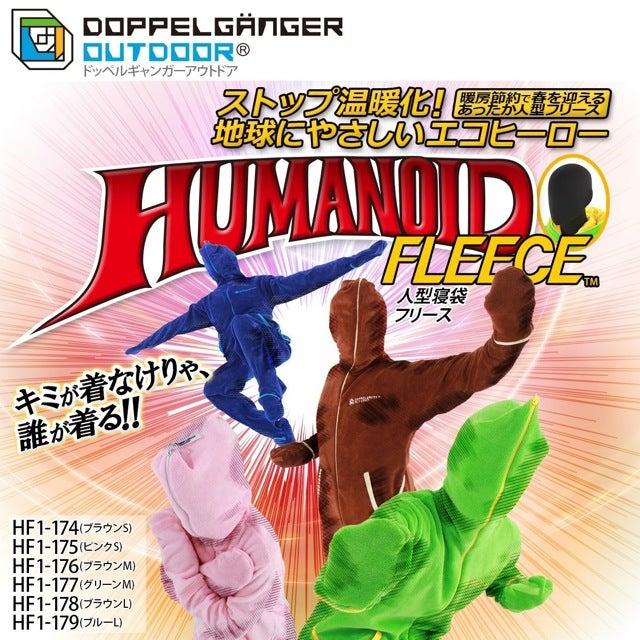 This Winter, Become a Humanoid Fleece