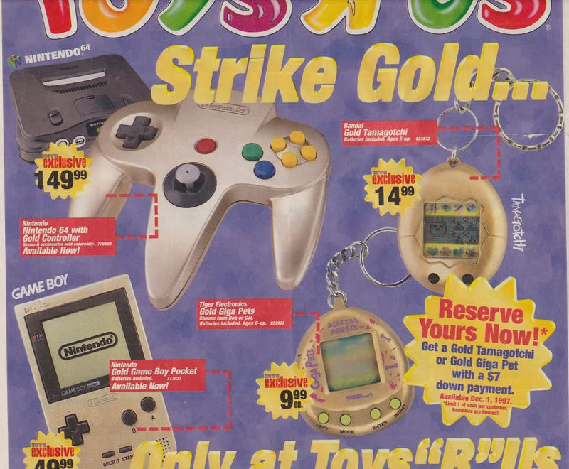 Toys R' Us' Christmas 1996 Catalogue Is A Historic Wonderland