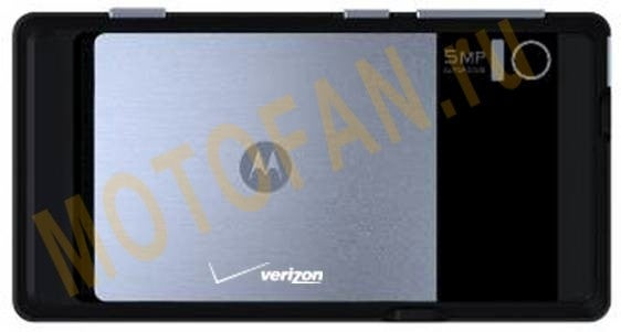 Motorola 'Sholes' Android Phone May Show Up On Verizon