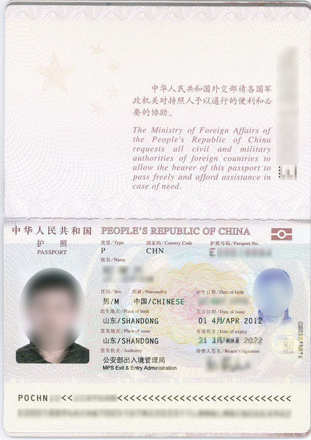 That Chinese Passport Story Sure Looks Like A Hoax Update
