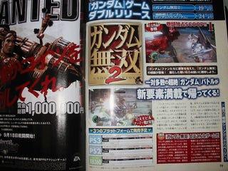 Gundam Musou Is Back For More Gundam Musou