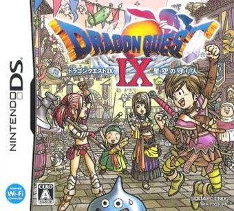 Nintendo Bringing Dragon Quest IX Stateside This Summer