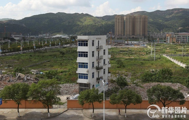 Chinese Protest Houses Defy Progress