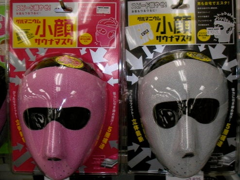 Pore-Tightening Mask Allows Couples to Fight Crime Together