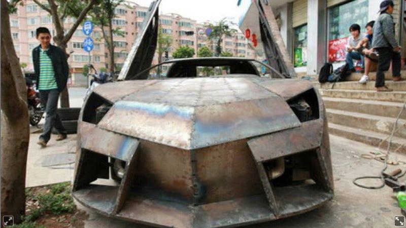 Chinese Lamborghini Clone: Photos