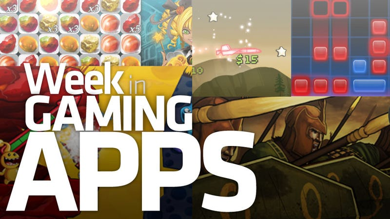 Airplanes and Monsters in the Week in Gaming Apps, I Could Really Use a Witch Right Now