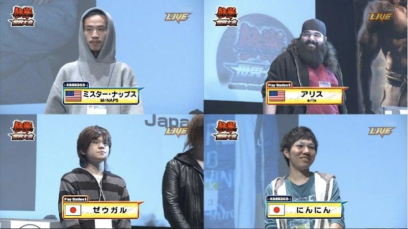 Tekken 6 Beard Man Is Awesome