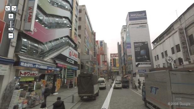 Tour Tokyo's Tech Paradise, Now On Google Street View