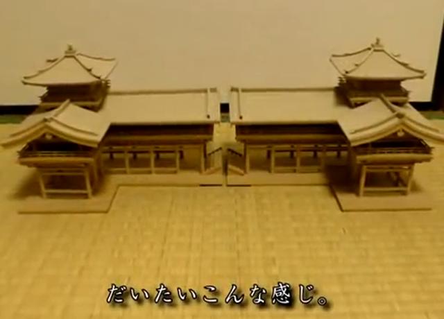 Amazon Cardboard Boxes Make a Beautiful Buddhist Temple