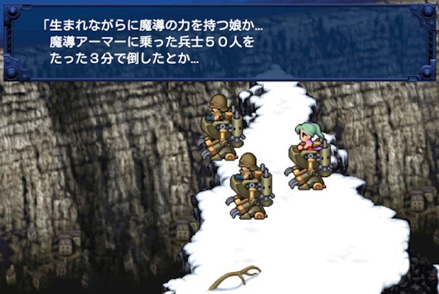 Final Fantasy VI On Mobile Isn't Looking Too Hot