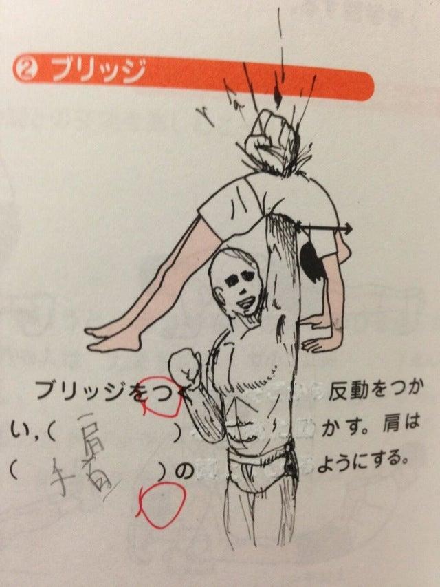 Brutal, Wacky Doodles Make School Books Fun