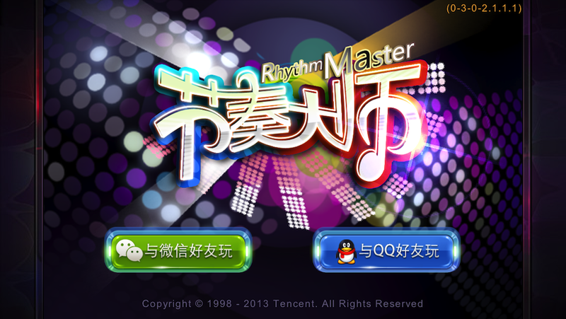 Rhythm Master Is a Peek into Chinese Pop