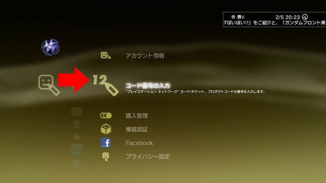 how to make a new psn account ps4