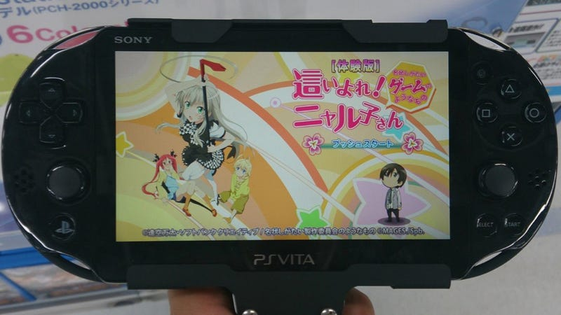 Sony Explains Why It Changed the PS Vita's OLED Screen