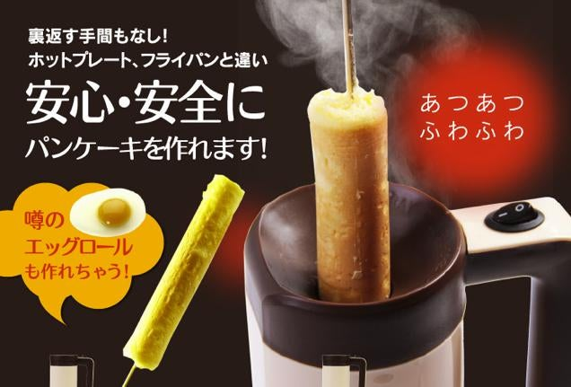 Pancakes on a Stick? There's a Machine for That.