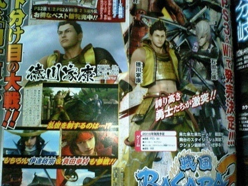 New Devil Kings Bound For Wii *And* PS3