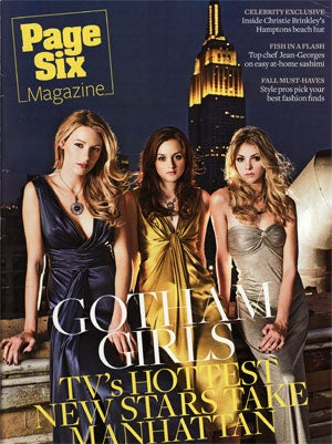 'Page Six Magazine': The Glossy Publication Of Our Functionally Retarded Generation