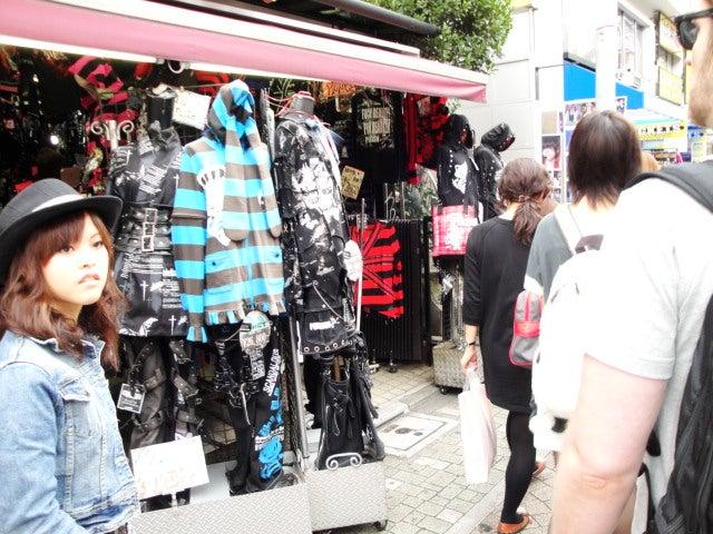 Wish You Were Here: Harajuku