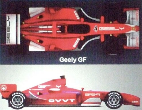 Geely To Make Chinese Rip-Off Of Ferrari F1 Car?