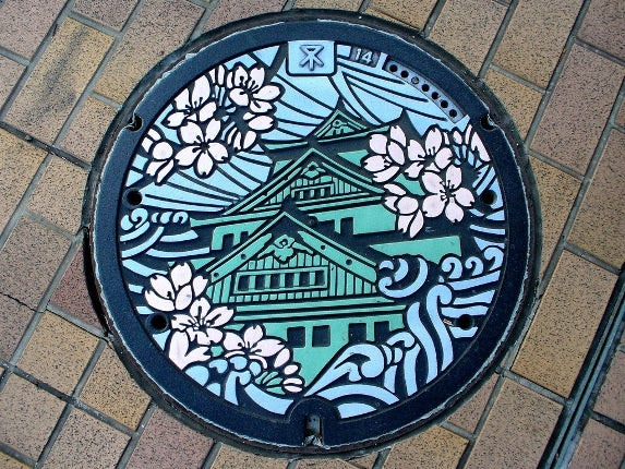 The World of Japanese Manholes is Wonderful and Colorful