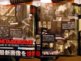 Famitsu Gives Metal Gear Solid 4 Perfect Score