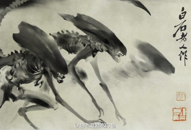 The Alien from Aliens Was Originally Chinese, Alleges Flea Market Art Find