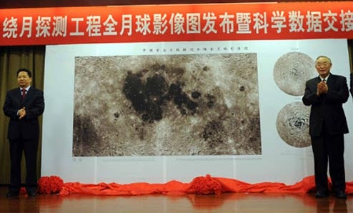 China's Chang'e 1 Probe Beams Back Completed Map of The Moon