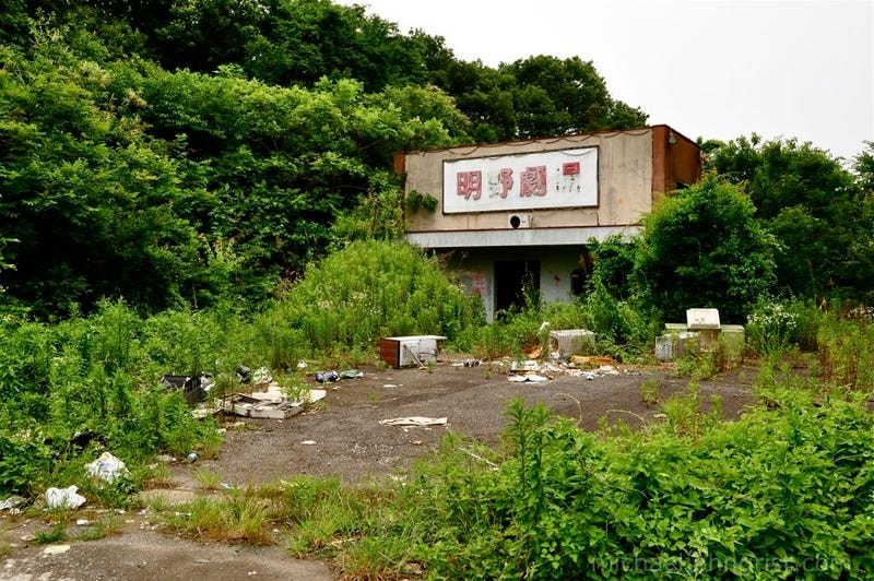 Japan's Strip Club at the End of the World