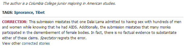 Correction of the Month: The Dalai Lama Gave You AIDS