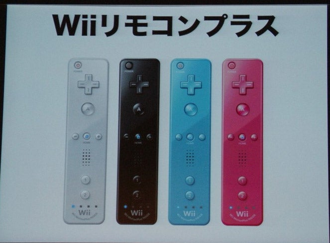 Wii Remote Plus Is Official, Combines Peripheral With Controller