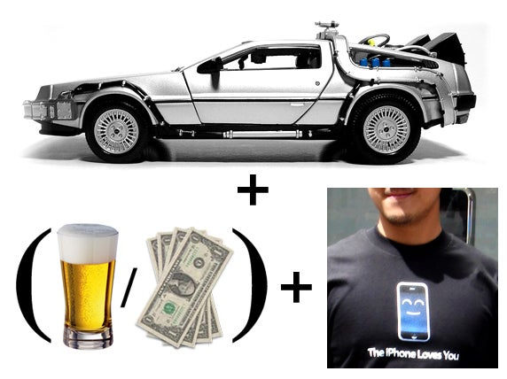 Gallery Today: DeLorean, Meetup, Free Shirts, Deathmatch