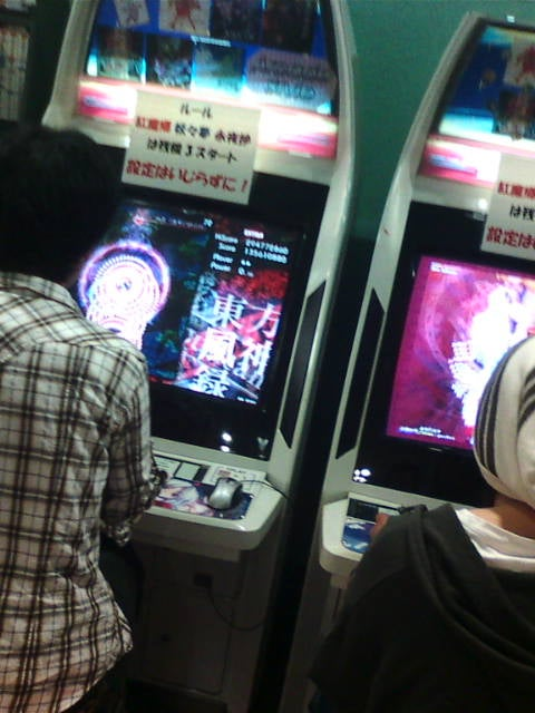 A PC Game So Popular, It's Appearing in Japanese Arcades