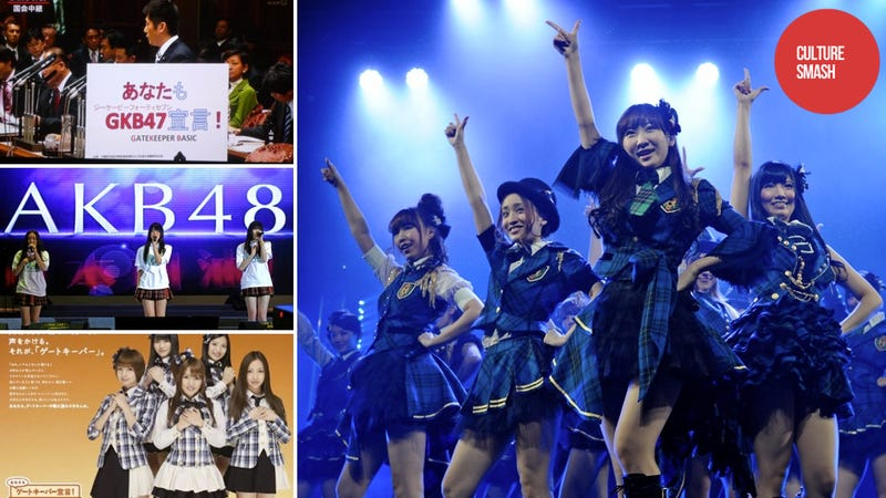 Girl Group Wants Japan To Stop Killing Itself
