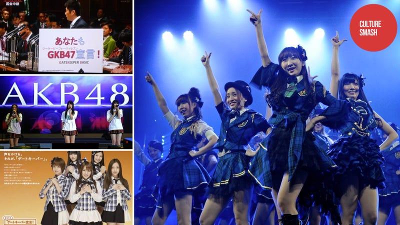 Girl Group Wants Japan To Stop Killing Itself