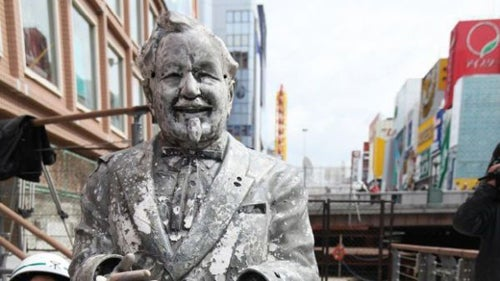 Can Japanese Colonel Sanders Statue End The Cubs' Curse?