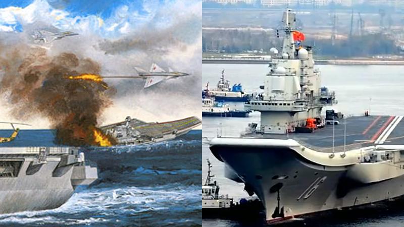 Japanese Plastic Model Trolls the Chinese Military