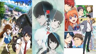 <i>Ani-TAY</i> Summer 2014 Seasonal Overview