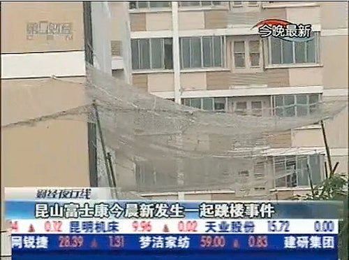 Another Foxconn Worker Dies Despite New Safety Nets In Place